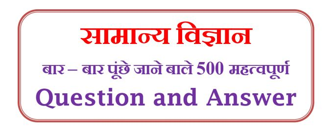 Download Thermal Engineering R S Khurmi And J K Gupta Book Pdf