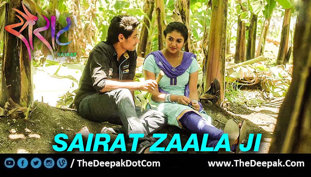 Sairat Zhala Ji Marathi Song Video | Ajay Atul - Akash Thosar, Rinku Rajguru