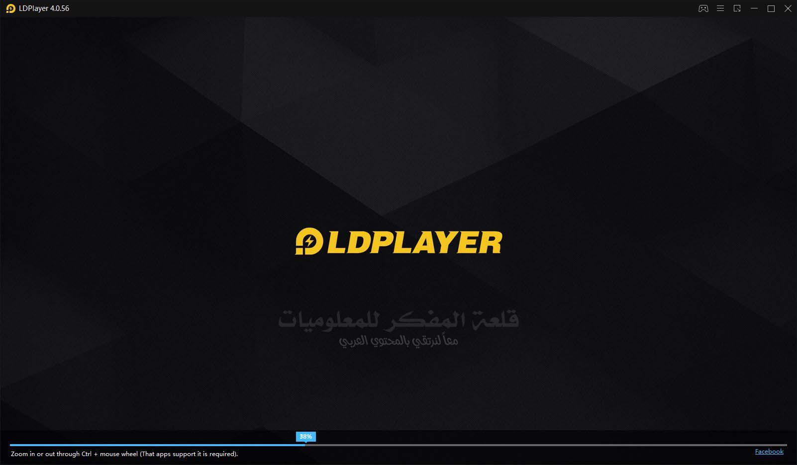 كيفية تحميل وتثبيت LDPlayer أفضل وأسرع محاكي اندرويد للكمبيوتر