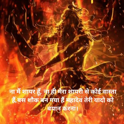 mahakal status image download