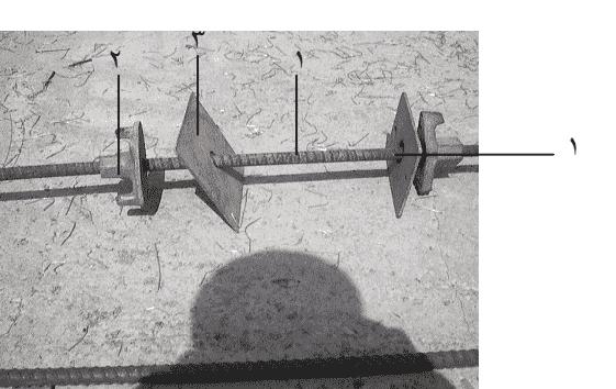 الزرجينة الإفرنجية ومكوناتها