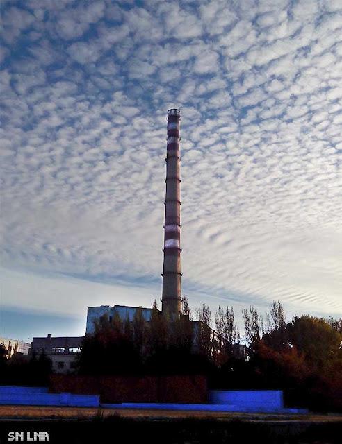 Лугансктепловоз