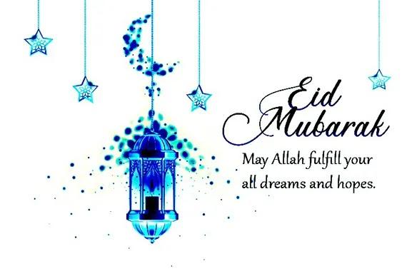 Eid ul Adha Greetings 2021