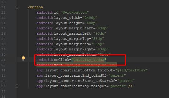 panduan cara menjalankan activity lain dengan onclick di android studio
