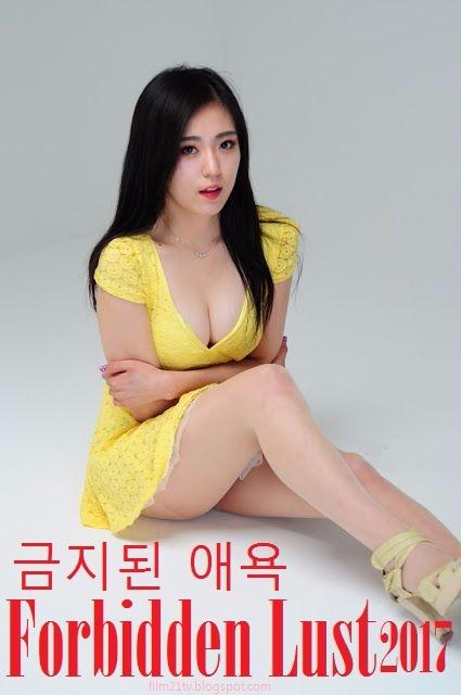 Forbidden Lust Full Korea Adult 18+ Movie Online