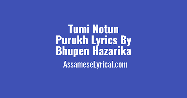 Tumi Notun Purukh Lyrics