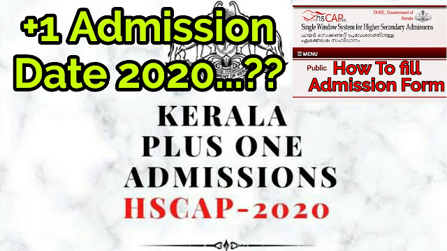 +1 | Plus One Admission 2020 | How To Fill +1 Admission Form