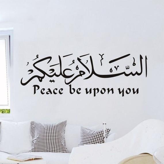 tulisan arab assalamualaikum warahmatullahi wabarakatuh untuk undangan