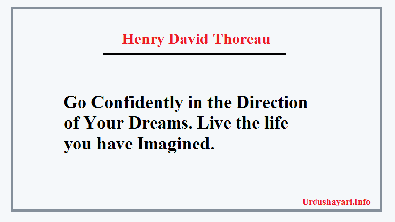 Dreams, motivational quotes about life