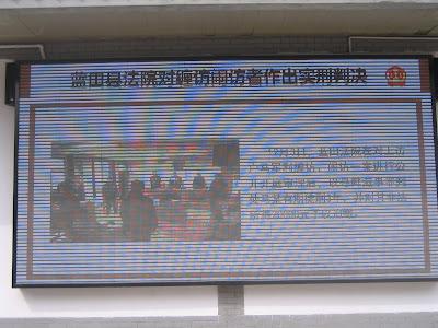 投诉:陕西省政府公布的蓝田县法院对马军利缠访闹访作出实刑判决是怎么回事?(图)