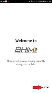 BHIM App क्या हैं? भीम एप का उपयोग कैसे करे?
