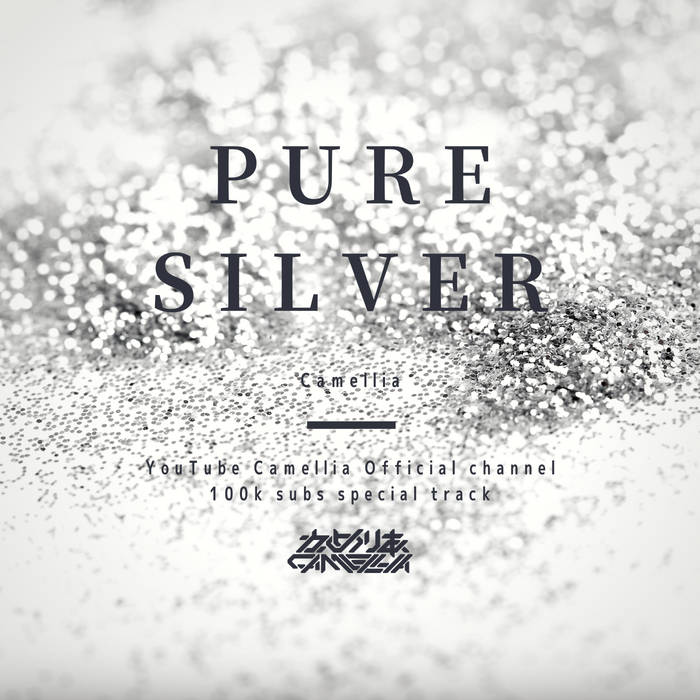 かめりあ - PURE SILVER [2021.01.09+MP3+RAR]