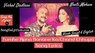 tumhe-apna-banane-ka-chand-chhupa-lyrics-neeti-mohan-vishal-dadlani-mixtape-t-series-2019