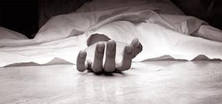 संदिग्ध स्थिति में युवक की मौत, हत्या का आरोप | #NayaSaveraNetwork