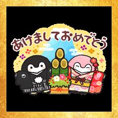 koupenchan New Year's Omikuji Stickers