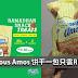 Famous Amos 特别促销活动!一包Famous Amos饼干只需RM1.80!