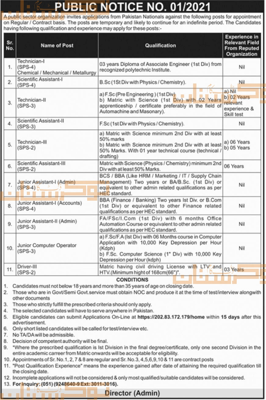 government,a public sector organization,technician, scientific assistant, junior assistant, driver,latest jobs,last date,requirements,application form,how to apply, jobs 2021,