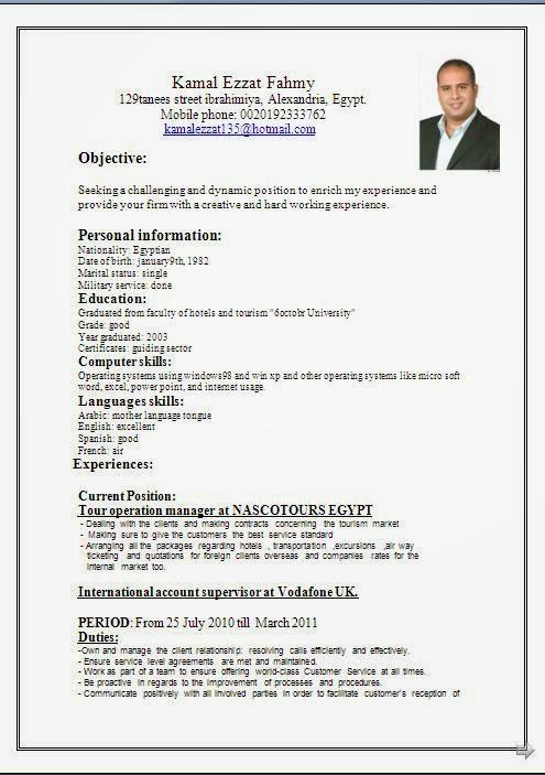 resume for aviation job