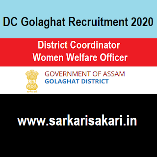 DC Golaghat Recruitment 2020 -District Coordinator/ Women Welfare Officer