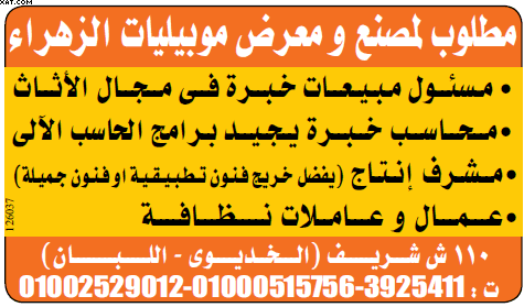 gov-jobs-16-07-21-03-13-15