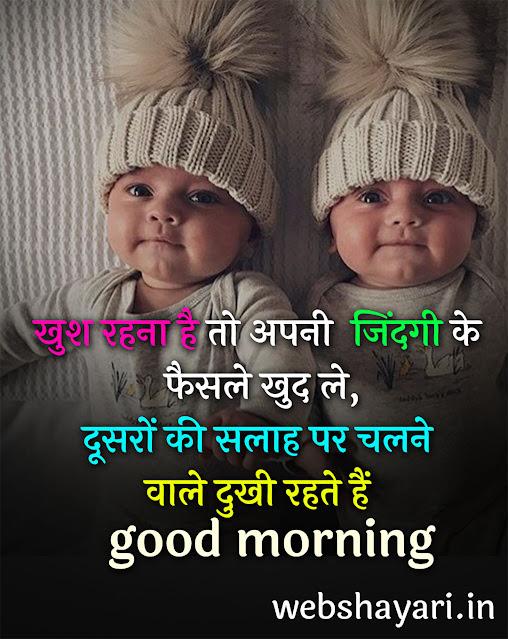status good morning images