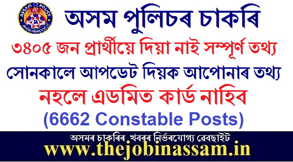 Assam Police Recruitment of 6662 Constable Posts