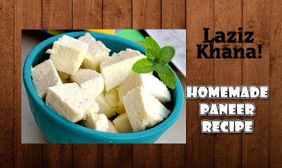 पनीर बनाने की विधि - How To Make Paneer At Home.