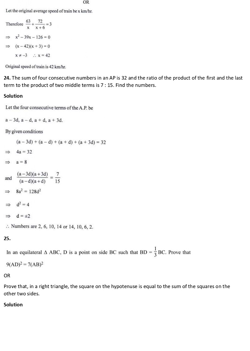 CBSE Previous Year Question Paper Class 10 Maths 2018 Part 11