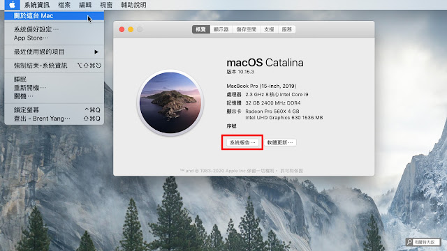 重置 SMC 及 PRAM (NVRAM) - 確認 Apple T2 安全晶片