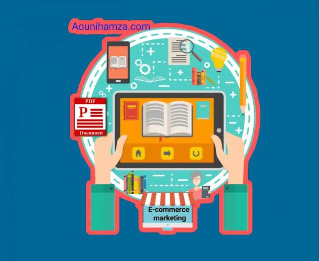 كتب مجانية للتجارة والتسويق الإلكتروني