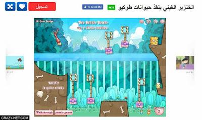 ملك الالعاب افضل المواقع لألعاب الفلاش - العب و اربح