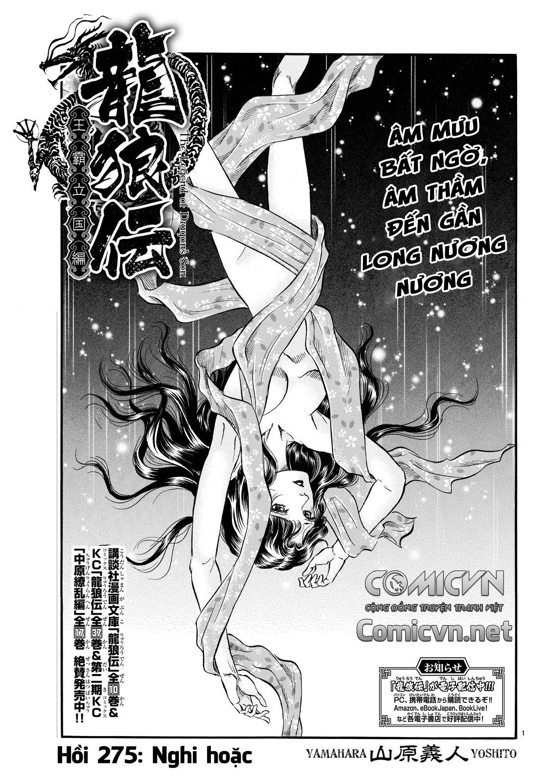 Chú Bé Rồng - Ryuuroden chap 276 - Trang 1