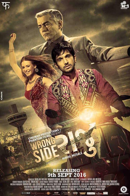 Wrong Side Raju 2016 720p Gurajati DVDRip x264 AAC DD5 1 ESubs - ExtraMovies