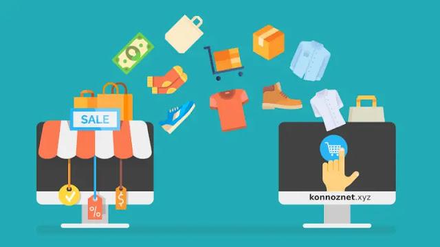 أفضل 10 مواقع لبيع وشراء المنتجات عبر الإنترنت - مواقع التسوق الالكتروني