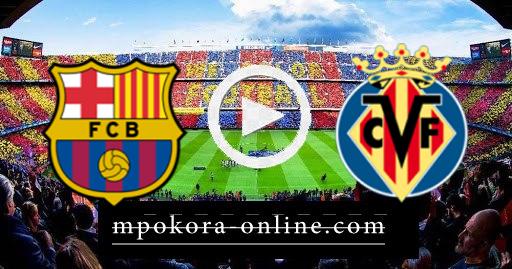 نتيجة مباراة برشلونة وفياريال كورة اون لاين 25-04-2021 الدوري الأسباني