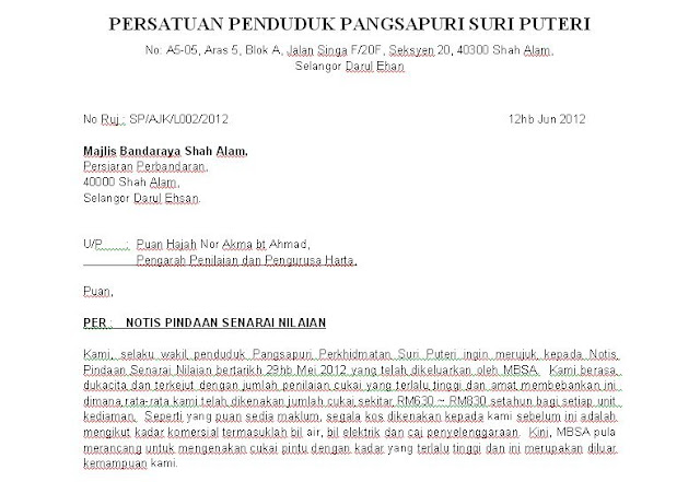 Contoh Surat Rayuan Pengurangan Bayaran bahasa Malaysia