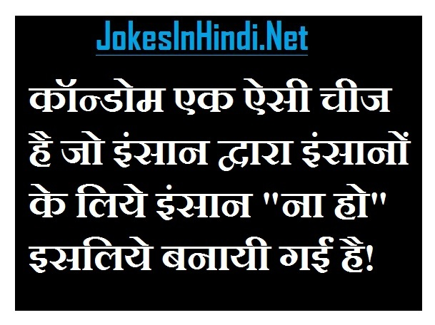 New Jokes - Top Funny Adult and Non veg Jokes