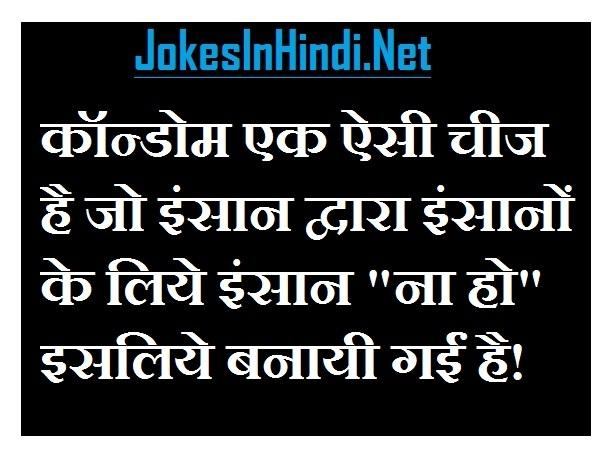 New Jokes - Top Funny Adult and Non veg Jokes