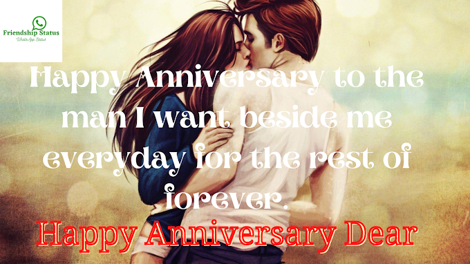 BEST BEAUTIFUL LOVELY ROMANTIC 30+ ANNIVERSARY WISHES FOR HUSBAND   HAPPY ANNIVERSARY WISHES FOR HUSBAND
