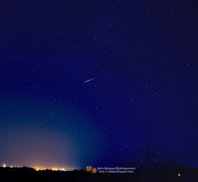 звезда над Черниговом