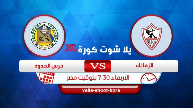 al-zamalek-vs-haras-el-hedoud