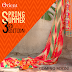 Orient Textiles Spring Summer Collection 2014 3rd Edition For Women