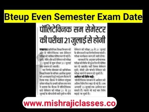 BTEUP Polytechnic Semester Exam Scheme 2021