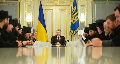 Порошенко продавливает автокефалию украинской церкви