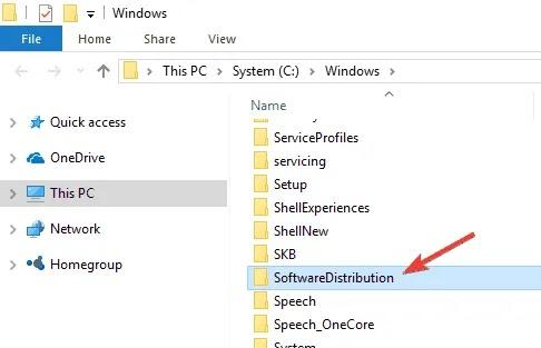 قم بترقية Windows 10 لحذف ملفات توزيع البرامج