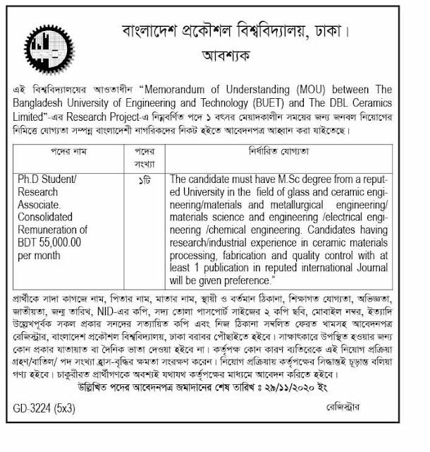 বাংলাদেশ প্রকৌশল বিশ্ববিদ্যালয় নিয়োগ বিজ্ঞপ্তি - Bangladesh Engineering University and Technology BUET Job Circular
