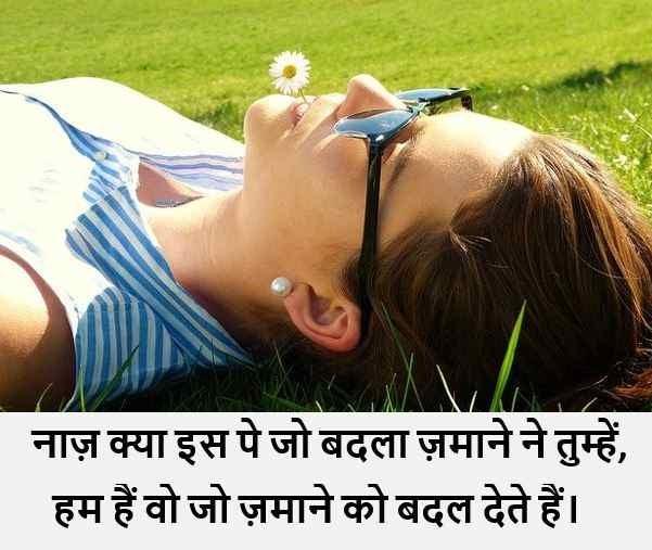 Attitude Shayari for Girls, Attitude Shayari 2020, Attitude Shayari image