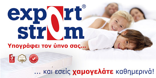 EXPORT STROM