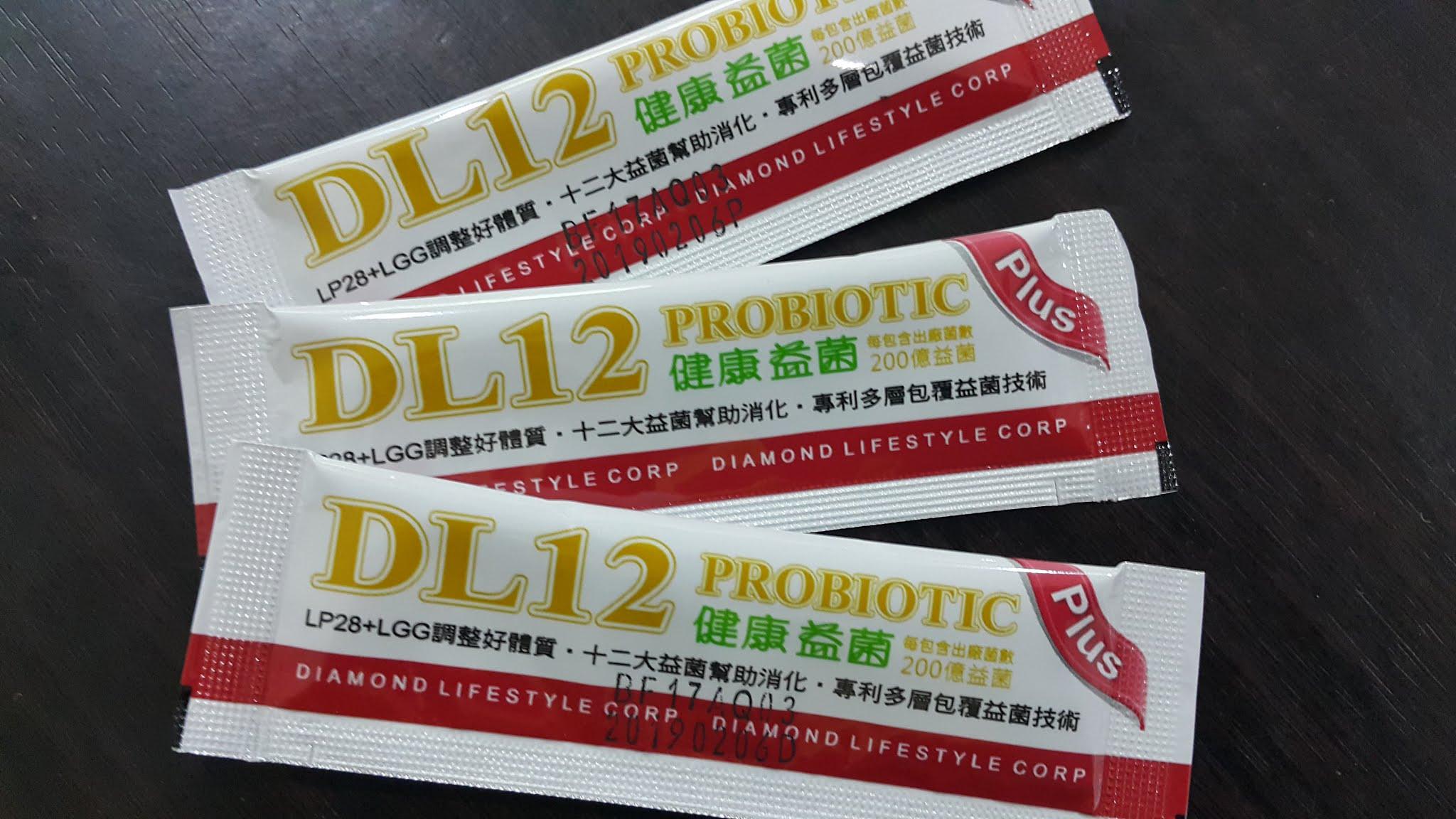 effective dengue supplement DL12 Probiotics
