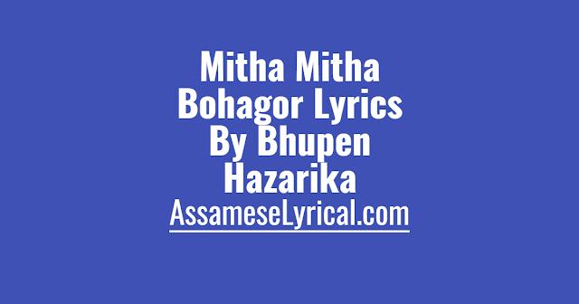 Mitha Mitha Bohagor Lyrics